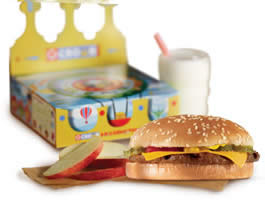 burger-king-kids-meal