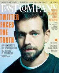 FREE Subscription to Fast Company