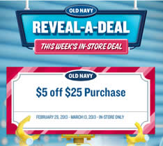 old-navy-5-off-25
