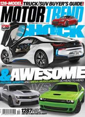 Free Subscription To Motor Trend Orange County Auto Show