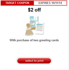 target-greeting-cards-coupon