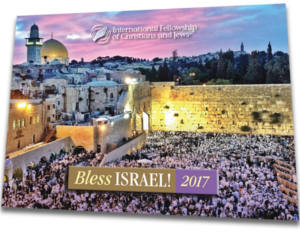 bless-israel-2017