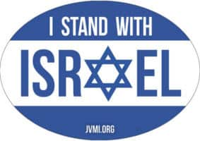 FREE I Stand with Israel Magnet