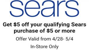 FREE $5 OFF $5 Sears Coupon