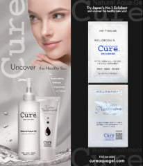 Cure Samples